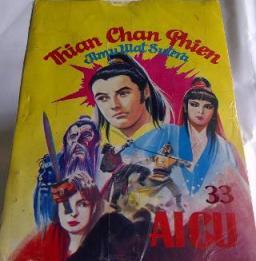 Thian Chan Phien (Ilmu Ulat Sutra) 1-33 Ai Cu
